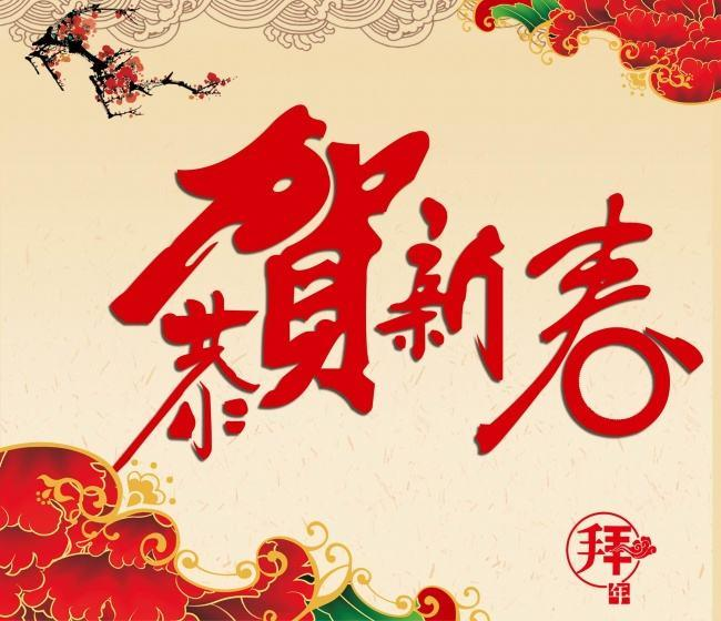 2018年陕西惠宾电子科技有限公司春节放假安排