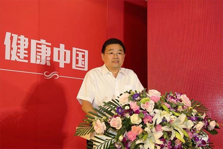 陕西省工商联康养产业商会挂牌仪式在照金举行